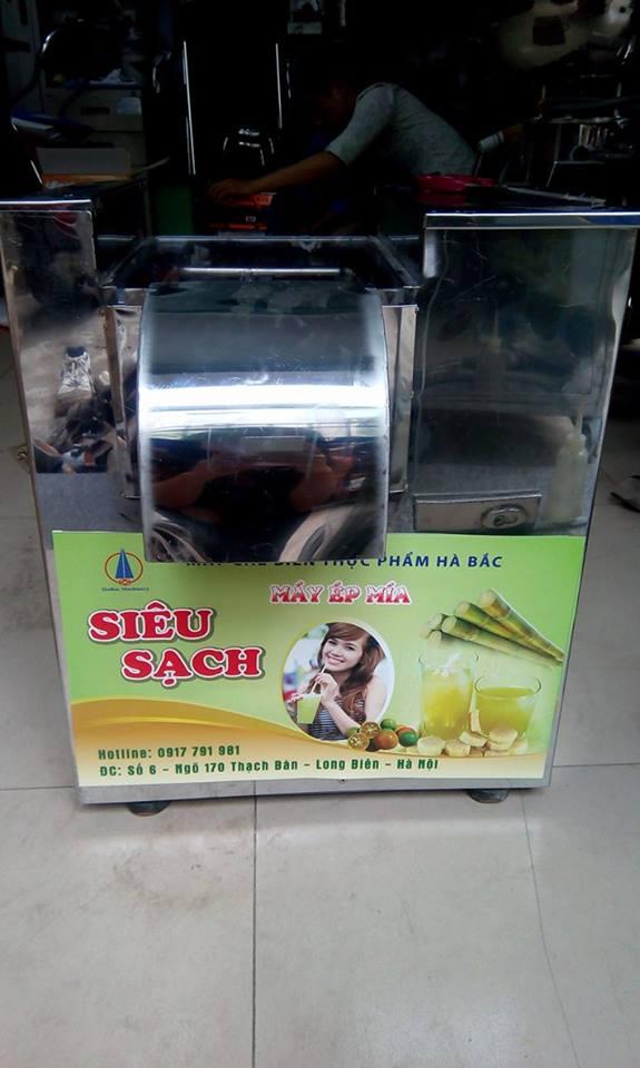 Máy ép nước mía mini giá rẻ